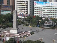 Plaza del Pueblo de Urumqi