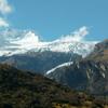 Perlilla North Face