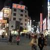 Peoples Around Shibuya
