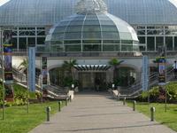 Phipps Conservatory & Botanical Gardens
