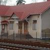Pitajanmaki Railway Station