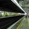 Platform Tai Wo Station