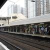Sheung Shui Station