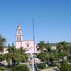 Plaza De Cocula