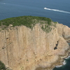 Hexagonal Volcanic Tuffs At Po Pin Chau