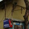 Popular Cinema Kakching Khunou
