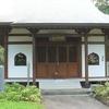 Prayer Hall Japanese Cemetery Park