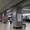 Prince Edward Station