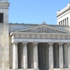 Propylaea In Munich