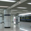 Pudong Avenue Station