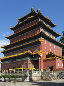Hall Housing The Bodhisattva