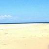 Playa Punta Arenas
