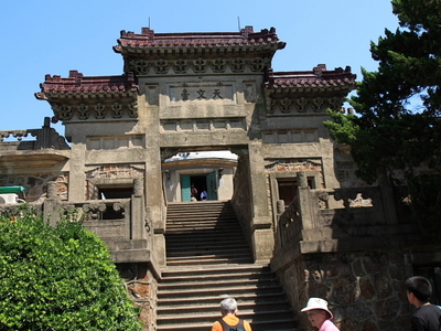 Gate Of The Purple Mountain Observatory