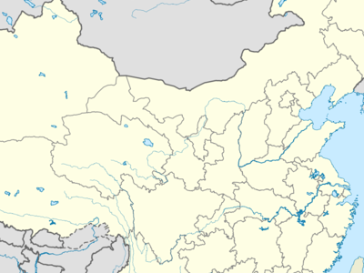 Puyang Is Located In China