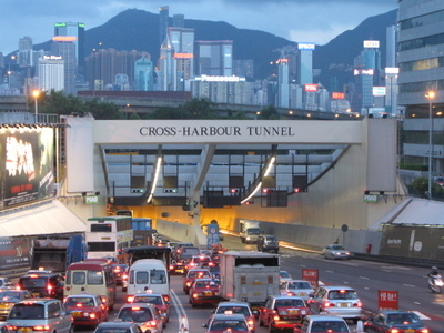 Cross-Harbour Tunnel