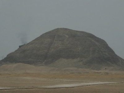 Pyramid Of Amenemhet Hawarra