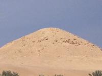 Pirámide de Djedkare