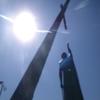 Pythagoras Monument