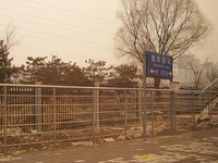Qinghuayuan