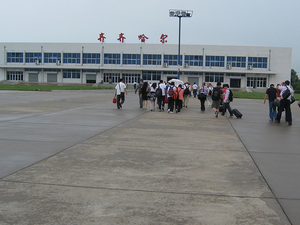 Qiqihar Airport