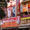 Quartier Indien De George Town