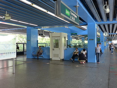 Queenstown MRT Station