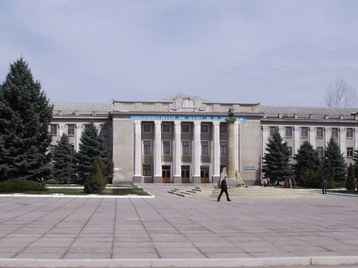 Quotb. P. Hasdeuquot State University