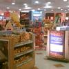 Aldeasa Duty Free Store