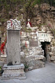 Cave South Of The Xingguochan Temple