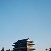 Tiananmen Square With The Zhengyangmen Gatehouse
