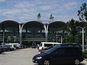 Qingdao Liuting Aeropuerto Internacional