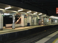 Fortitude Valley Railway Station