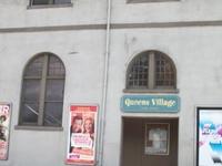 Queens Village LIRR Station