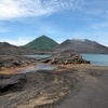 Rabaul In Ash - Tavurvur PNG