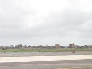O Aeroporto Internacional de Rabil