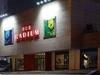 Radium Art Center - View