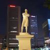 Raffles Statue At Landing Site