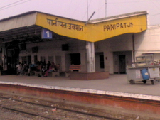 Rail Shed Panipat Station