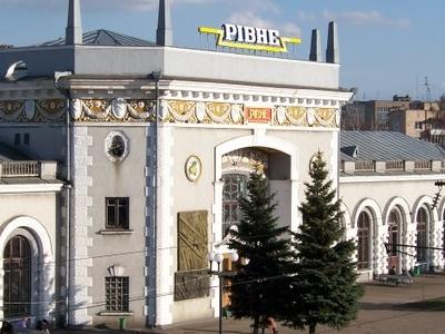 Railway Terminal