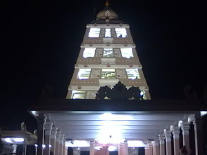 Rajaraja Mani Mandapam