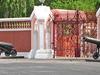 Raj Bhavan (Uttar Pradesh)