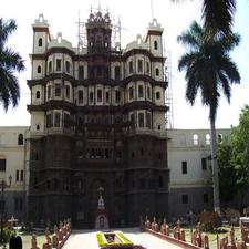Rajwada