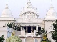 Ramakrishna Mission Vidyapith