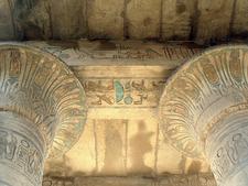 Ramesseum Detail - Luxor Egypt