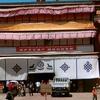 Ramoche Tempel Schuh