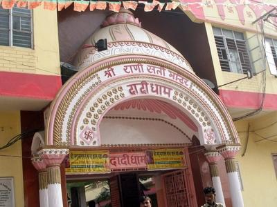 Rani Sati Mandir - Muzaffarpur