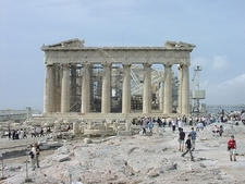 Rear View Of Parthenon In Athens