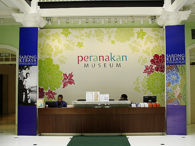 Reception Of Peranakan Museum Singapore