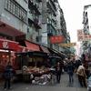 Reclamation Street Jordan