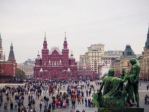 Russia Package For 5 Nights 6 Days
